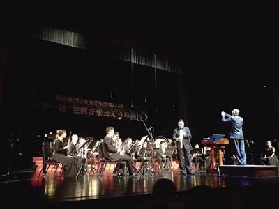 由周勇担任萨克斯独奏,演出曲目均为中外著名作曲家的代表巨作,其旋律